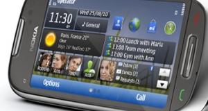 Свершилось - обновление прошивки в телефонах Nokia С7 - anna?