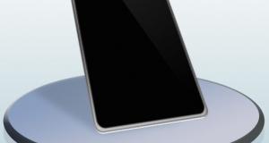 Официальный анонс и слухи о LG Optimus Pad