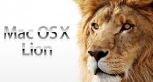 Бета-версия Mac OS X 10.7 Lion