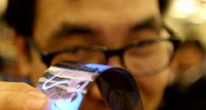 Гибкие планы Samsung на 2012 год