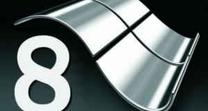 Windows 8 нацелена на игровые позиции.