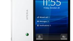 Отличия обновленного Sony Ericsson Xperia Arc S