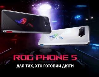Старт продажів: ROG Phone 5 12/256GB