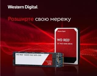 Накопичувач WD Red: розширте свою мережу