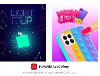 Нові ігри доступні в магазині додатків AppGallery