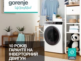 Gorenje: чистота завжди у моді!