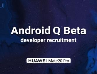 Huawei приймає заявки на тестування бета-версії Android Q