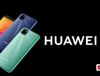 Чим дивуватиме нас новенький смартфон Huawei Y5p?