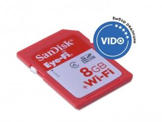 SanDisk Eye-Fi. Забудьте о проводах