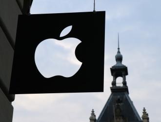 Apple придбала легендарний музичний сервіс Shazam