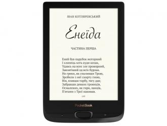 Лінійка надлегких і компактних рідерів PocketBook у новому продуктовому дизайні