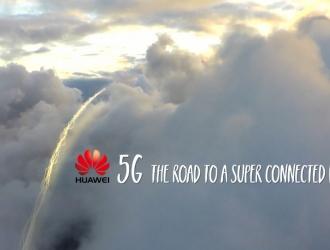 Роз'яснення ситуації, пов'язаної з постачанням обладнання та рішень Huawei для мереж 5G, а також забезпеченням кібербезпеки