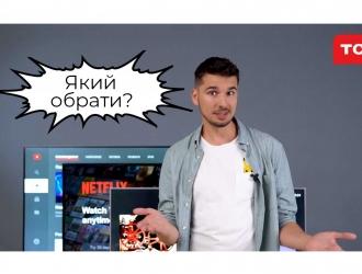 Смарт телевізори TCL: 43DP640, 50DP600, 55DC760