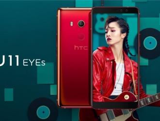 HTC U11 EYEs: характеристики та перші фотографії нового смартфона із подвійною селфі-камерою