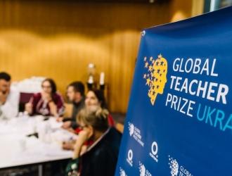 "Global Teacher Prize Ukraine: нагороду ""Вчитель-новатор 2021""отримала Наталія Власова"