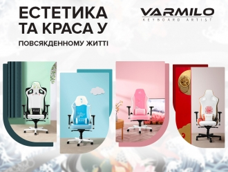 Varmilo: естетика та краса у повсякденному житті!