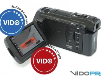 Обзор видеокамеры Sony Handycam HDR-PJ810E: снимать и показывать