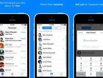 Facebook может добавить игры в приложение Messenger