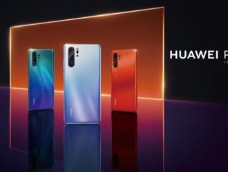 Революційні смартфони Huawei серії P30