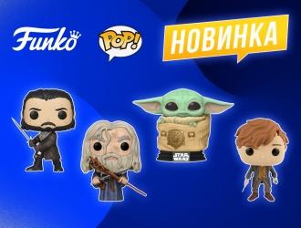 Нові фігурки від Funko POP: доповнюйте колекцію улюбленими персонажами!