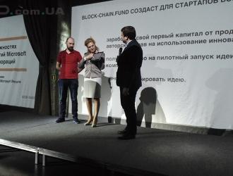 В Украине создадут первую онлайн-платформу для инвестирования в корпоративные инновации
