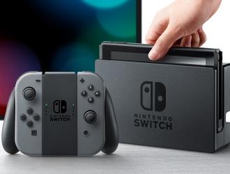 Ігрова консоль Nintendo Switch: коли з'явиться, що представляє та скільки коштуватиме