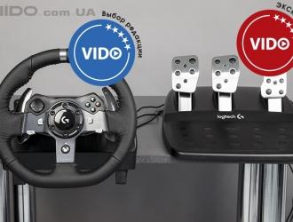 Огляд ігрового керма Logitech G920 Driving Force: повне занурення у гонку