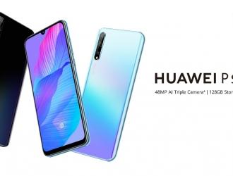 Huawei P smart S: новий бюджетний смартфон з OLED-дисплеєм та сканером відбитків пальця в екрані!