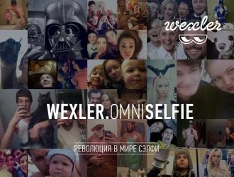 WEXLER.OMNISELFIE: планшет-селфи