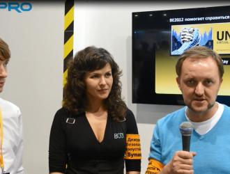 Symantec на выставке CEE 2013. Видео