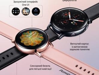 Galaxy Watch Active2 уже в продажу в Україні