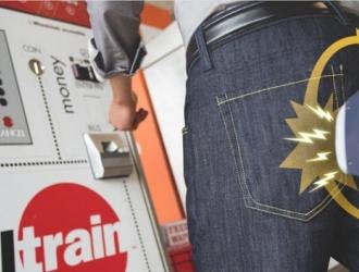 Symantec разрабатывают брюки, защищающие от взлома