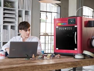 Програмне забезпечення для 3D-друку