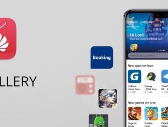 Huawei AppGallery: підсумки І кварталу 2020 року