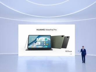 Компанія Huawei представила нові продукти на базі операційної системи HarmonyOS 2