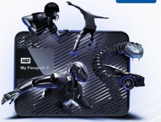 Дисковый накопитель для консолей My Passport X от компании Western Digital