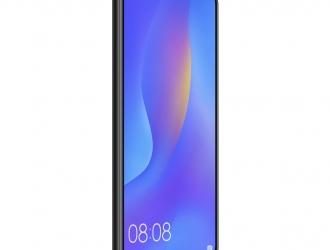 Huawei оголошує попереднє замовлення на смартфон Huawei P smart+ в Україні