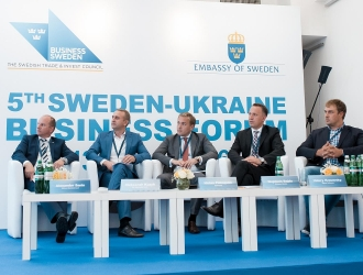 Шведско-украинский бизнес-форум