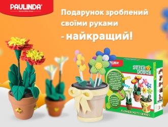 Paulinda: подарунок зроблений своїми руками - найкращий!