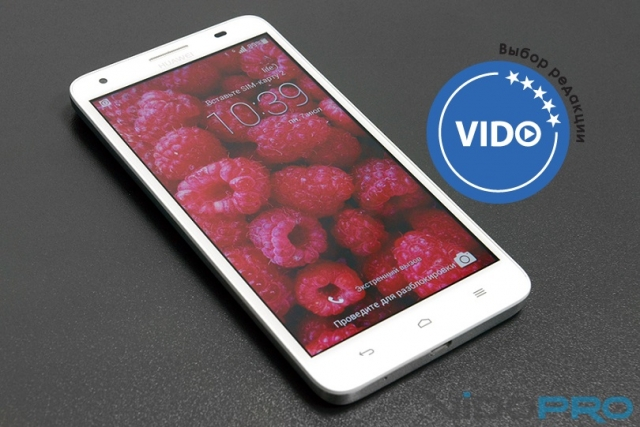 Обзор смартфона Huawei Honor 3X: восемь ядер для успеха