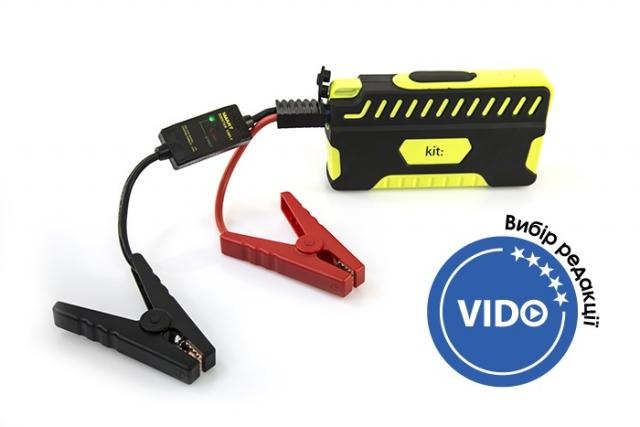 Огляд мобільного стартеру Kit: Car Jump Starter Power Bank: ліпший друг автомобіліста