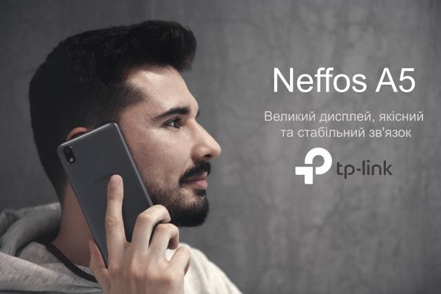 Neffos A5: низька ціна за непоганий функціонал
