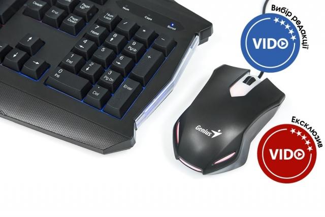 Огляд маніпулятора Genius X-G200 USB Gaming та ігрової клавіатури Genius Scorpion K220: налаштуйся на гру
