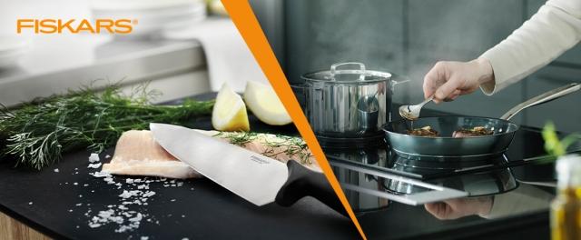 ERC - офіційний представник посуду Fiskars в Україні