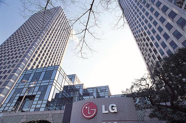 Компания LG Electronics назначила нового генерального директора