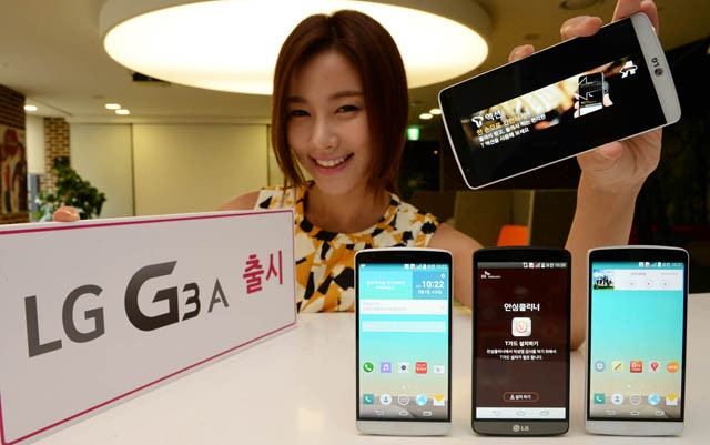 LG G3 A - характеристики G3 в корпусе G2
