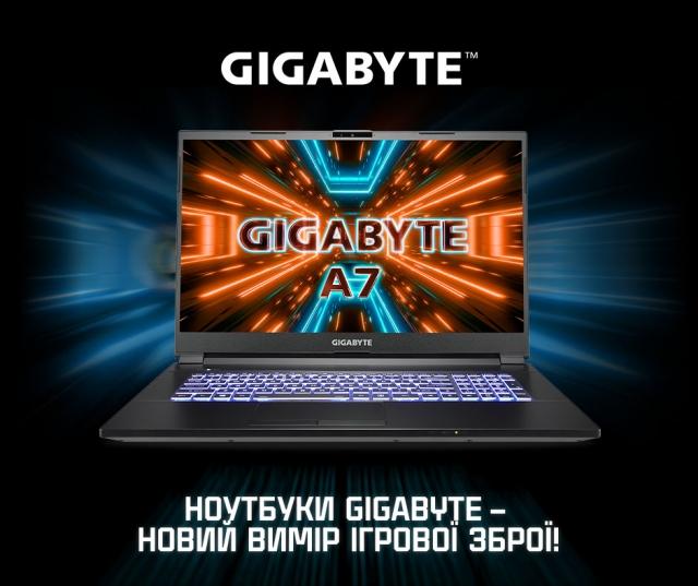 Ноутбуки Gigabyte – новий вимір ігрової зброї!