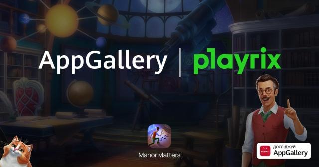 Playrix запускає Manor Matters в AppGallery після успіху попереднього партнерства
