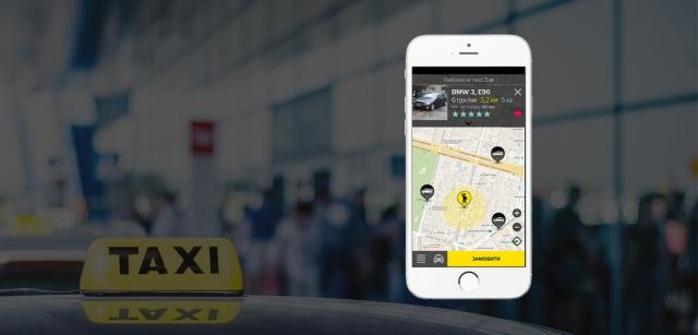 Додаток для замовлення таксі HOPIN TAXI