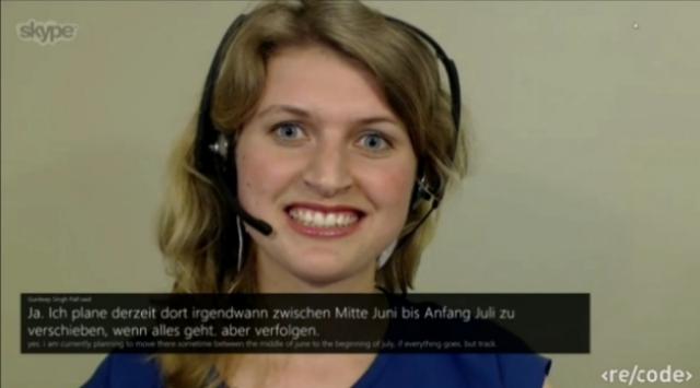 Microsoft работает над синхронным переводчиком для Skype
